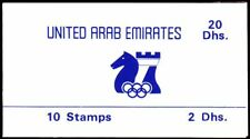 UAE 1986 ** Mi.211 Stamp booklet with 10 stamps, Schacholympiade Chess-Olympiad