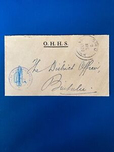 Sarawak O.H.H.S. Posted by Divisional Treasury to District Officer Bintulu 1938