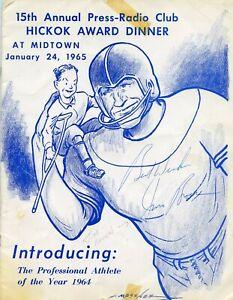 JIM BROWN Signed 1965 Hickok Belt Award Banquet Program  HOF  PSA Guarantee