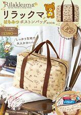 New Rilakkuma Honey Boston Bag BOOK Cute Kawaii Mascot Bear Brown Jp Anime San-x