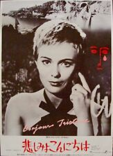 ADVERT NOVEL BONJOUR TRISTESSE HELLO SADNESS TEAR LARGE POSTER ART PRINT BB2158A
