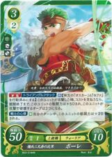 Boyd | Invasive Brother | Fire Emblem Cipher | Twin Swords of Hope | B03-014HN