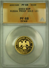 2003 Russia Proof Gold 50 Roubles Leo ANACS PF-68 DCAM