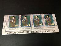 Yemen Arab republic 1/2B postage stamp Famous art of China