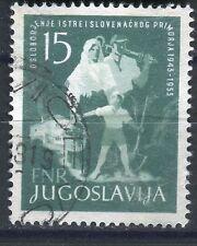 733a - Yugoslavia 1953 - Liberation of Istria - Used Set