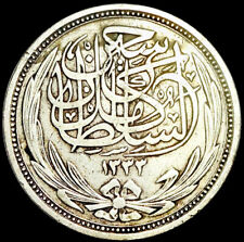 EGYPT - BRITISH PROTECTORATE - HUSSEIN KAMIL - 10 PIASTRES (1917) SILVER   #EGY6