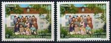 Y&T 4852 Variété sans taille douce noire Rafle Enfants juifs d'Yzieux signé Calv