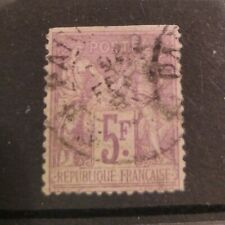 France 1876 Peace and Commerce very rare 5 Franc FU $10 start!!