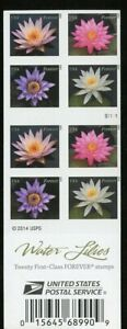 UNITED STATES SCOTT# 4967d WATER LILLIES IMPERFORATE BOOKLET MINT NH