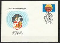 Soviet Russia 1988 FDC cover State broadcasting & sound recording institute