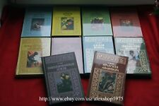 Sci-Fi & Adventure Collection in 10 Volumes (in Russian)