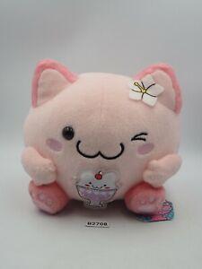 """Maruneko Club Cat B2708 Pink Plush Stuffed 6"""" TAG Toy Doll Sk Japan"""