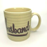 Vintage Applause Coffee Mug You're The Best Ceramic Round Stripes 1985 Cup C11