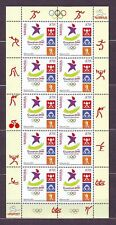 2010 Youth Olympic Games in Singapore Olympiad Armenia SHEET of 10 MNH
