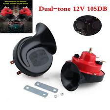 Waterproof Pair 12V Loud Car 105db 410hz Dual-tone Snail Electric Air Horn Siren