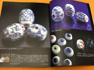 Tonbo-Dama Beautiful Traditional Japanese Glass Bead Book from Japan #1168