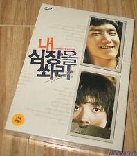 SHOOT ME IN THE HEART / Yeo Jin Goo / Lee Min Ki / KOREA DVD SEALED