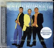 = STACHURSKY - URODZILEM SIE ABY GRAC /REMASTERED EDITION// CD sealed stachurski