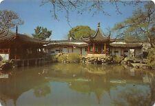 BR25544 Wang Shi Yuan a Suzhou 2 scans china