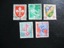 France 1969 New Value Definitives. Used Ex FDC.