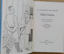 W. Somerset Maugham Short Stories, Selected by Sue Bradbury w/ 12 illustrations