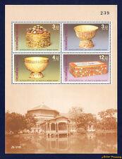 2002 THAILAND STAMP ART OBJECTS VIMANMEK PALACE SOUVENIR SHEET S#2039a MNH FRESH