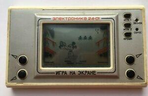 RARE Vintage Pocket LCD Game Elektronika Mickey Mouse  Nintendo clone USSR