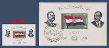 Egypt - 1972 - UNIQUE - Green color instead of Golden color ( 20th Anniv. rev. )