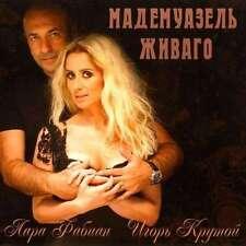 IGOR KRUTOY & LARA FABIAN: MADEMUAZEL ZHIVAGO [Audio CD] ⓈⒺⒶⓁⒺⒹ BRAND NEW