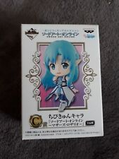 SAO Sword Art Online Asuna Figure