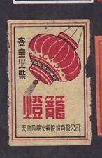 Ancienne étiquette allumettes Chine BN37920 Lampion