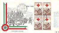 FDC - Italia 1959 - II Guerra di indipendenza Lire 25 (quartina) - NVG - Roma