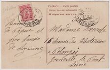 Russia 1909 PC S-Peterburg Warshaw Station cancel. Easter! Scarce!