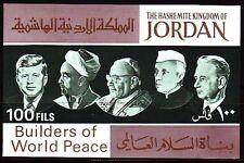 Jordanien Jordan 1967 ** Bl.38 Hammarskjoeld Nehru Kennedy JFK Papst Pope