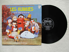 """LP 33T WIL MALONE """"Les Bubblies - Bon anniversaire"""" PHILIPS 9101 222 FRANCE §"""