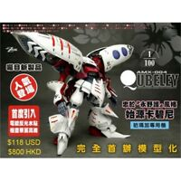 Unpainted and unassembled 1/100 GSB Gubeley, G system best
