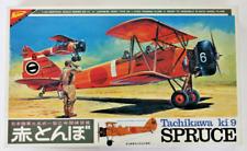 Nichimo Tachikawa Ki-9 SPRUCE om 1/48 S-4814