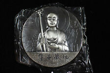 China 2013 4 Pieces of 999 g Silver Medals Set - Four Great Buddhas