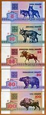 SET Belarus,5;10;25;50;100, 1992, P-4;5;6;7;8 EX-USSR, UNC > animals