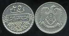 SYRIE   25  piastres  1968 - 1387