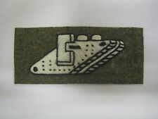 British Army Armoured Division Shoulder Patch [Repro]