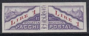 1928 SAN MARINO PACCHI NR.8e VARIETA NON DENTELLATO NUOVO MNH**SPL