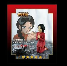 Saint Seiya Myth Cloth Shunrei + Chevelure Shiryu + 4 Bracelets Figurine SQT10