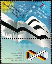 ISRAEL 2015 - JOINT ISSUE WITH GERMANY - BAUHAUS - A STAMP WITH A TAB - MNH