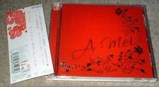 张惠妹張惠妹 amei 阿密特 The Best of A-mei NECP-1005 日本限定 帯付Japan Press 日版