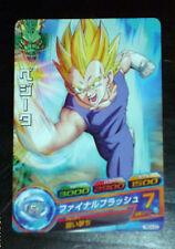 DRAGON BALL GT Z DBZ HEROES PROMO CARD NOT PRISM CARTE PBC4-03 DBH P JAPAN 2012