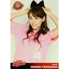"""AKB48 Minami Takahashi """"Weekly AKB DVD Special Kyugitaikai"""" photo"""