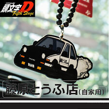 Initial D Ae86 Strap Rearview Mirror Hanging Ornaments Car Decoration Pendant