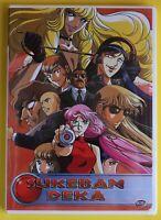 Sukeban Deka (DVD, 2003) RARE Action Anime ORIGINAL ADV Films  R1 DVD BRAND NEW