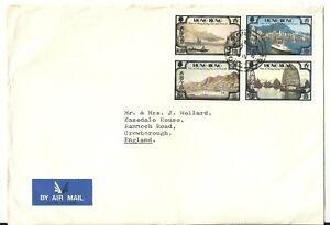 "Set of 4 Hong Kong ""Port"" stamps - free UK P&P"
